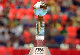 فوتسالیها منتظر موضع فیفا در مورد جام جهانی