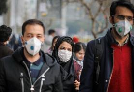 جدیدترین آمار مبتلایان و فوتیهای کرونا در ایران؛ از ۲۷ هزار کرونایی عبور کردیم | فوت ۱۴۳ نفر در ...