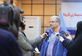 کاهش مراجعات کرونایی در تهران/ بیش از ۸۰ درصد مبتلایان در تهران بهبود یافتهاند