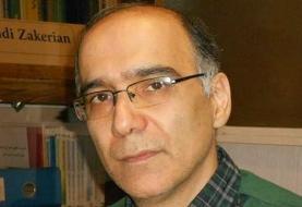 ذاکریان: ایران موارد تخلف آمریکا را به دیوان بین المللی دادگستری گزارش دهد