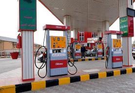 مصرف بنزین در تهران ۵۰ درصد کاهش یافت