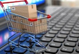 ورود ۳۰۰ صنف به جشنواره فروش اینترنتی/ افزایش ۲۰۰ درصدی فروش در نوروز