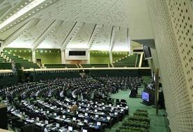 واکنش مشترک ۶ نماینده مجلس |طرح سهفوریتی تعطیلی یکماهه با اشتباه نایب رئیس از دستور کار خارج شد