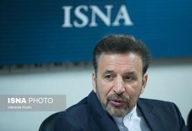 قدردانی واعظی از حضور مؤثر لاریجانی طی سه دوره مجلس