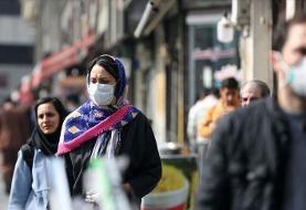 جدیدترین آمار مبتلایان و فوتیهای کرونا در ایران | وضعیت ۳۲۰۶ نفر وخیم است | فوت ۱۳۹ نفر در۲۴ ...