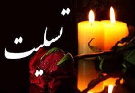 معاونت فرهنگی وزارت ورزش درگذشت «احمد عشوری» را تسلیت گفت