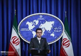 ایران بی احترامی به اصول حاکمیتی خود را به هیچ وجه بر نمی تابد