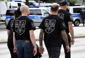 Federal law enforcement document reveals white supremacists discussed using coronavirus as a ...