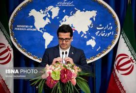موسوی: دنیا صدای مظلومیت مردم آمریکا را شنیده است/ با افغانستان به توافقاتی دست یافتیم