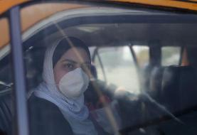 First coronavirus cases confirmed in the Palestinian Gaza Strip