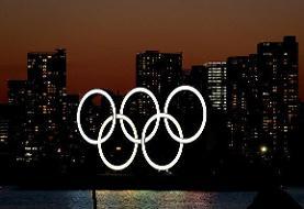 اصلاحات جدید IOC برای انتخابی المپیک توکیو