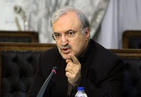 انتقاد تند وزیر بهداشت از مدعیان طب اسلامی