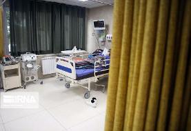 بیماری ناشناخته در گیلان و بستری ۱۴ کودک در آستارا   تاریخ ابتلا در یک روز است