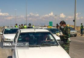 خروج خودروها از استان تهران ممنوع شد | کدام خودروها مستثنی شدند؟