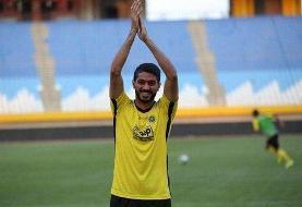 بهترین مربی ایران از نظر ستاره اخراجی پرسپولیس