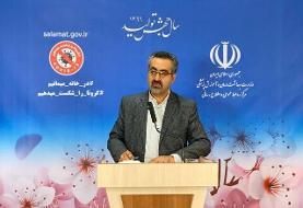 کرونا هر ۱۲ دقیقه جان یک ایرانی را میگیرد   ۴ استان در صدر