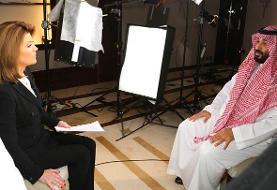 Jamal Khashoggi: Saudi journalist's family 'forgives' his killers