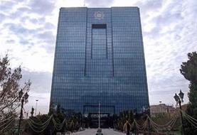 بخشنامه مهم بانک مرکزی: بانکها مجاز به افزایش ۲۰ درصدی نرخ ارز شدند