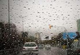 هشدار سازمان هواشناسی نسبت به ورود سامانه بارشی جدید به کشور