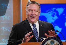 پمپئو: آمریکا شاید در مورد تحریمهای ایران تجدیدنظر کند