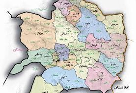 نگاهی به مهمترین رخدادهای غرب خراسان رضوی
