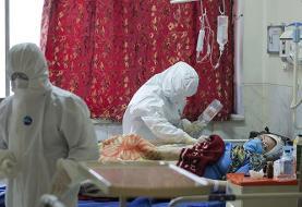 آمار جدید کرونا در کشور؛ شمار مبتلایان به ۲۷۰۱۷ نفر رسید