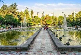 پارکها و بوستانهای تهران تعطیل شد