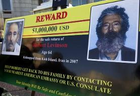 Ex-FBI Agent Robert Levinson Has Died In Iranian Custody, Family Confirms
