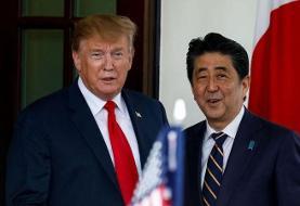حمایت ترامپ از تصمیم ژاپنیها