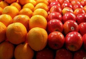 کسادی بازار میوه عیدانه / قیمت ۴ قلم میوه و صیفی کاهش یافت