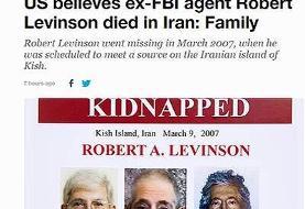 ادعای تازه؛ جاسوس سیا قبل از کرونا در ایران مرد