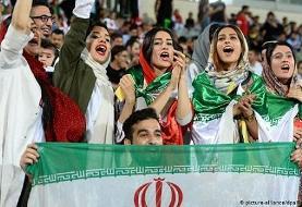 مهر ۹۸/ زنان در ورزشگاه آزادی