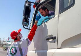 فعالیت ۲۷ هزار داوطلب در طرح غربالگری کرونا