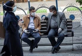 کرونا در ایران؛ ادارات تا ۱۵ فروردین تعطیل اعلام شد