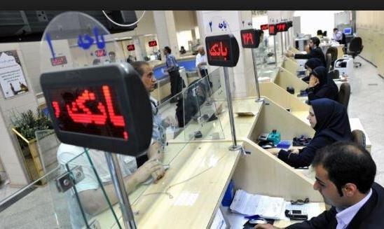 ساعت کاری بانکهای خصوصی در ایام نوروز اعلام شد