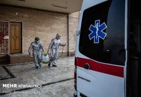 ارائه خدمات مشاوره کرونا به اعضای کانون های سلامت