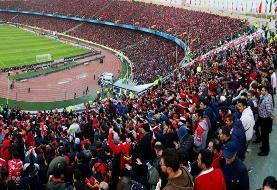 خاطرهبازی با فینال تمام قرمز لیگ قهرمانان آسیا/عکس