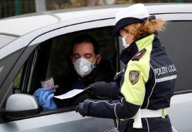 Italy coronavirus deaths pass 7,500 amid fears of spread to south