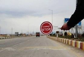 جزییات انسداد چهار ورودی شهرستان دماوند