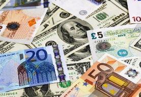 جزئیات قیمت رسمی انواع ارز/نرخ رسمی یورو و پوند افزایش یافت
