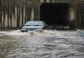 هشدار هواشناسی: بارش شدید باران در ۲۳ استان