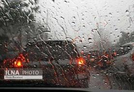 ورود سامانه جدید بارشی از شنبه/ بارش باران و تگرگ در تهران