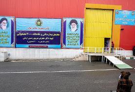 (تصاویر) نقاهتگاه ۲۰۰۰ تختخوابی ارتش در تهران