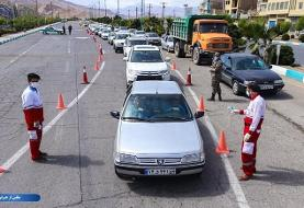 پذیرش مسافر در مشهد ممنوع است