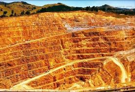 فعالیت معدن طلای اندریان متوقف شد/ بررسی علل تلفشدن تعدادی از گوسفندان در اطراف معدن