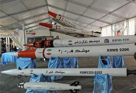 ایران با این موشک پایگاه آمریکاییها را درهم کوبید /عملیاتی با نام «شهید سلیمانی»+عکس