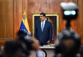 U.S. files drug trafficking charges against Venezuelan president