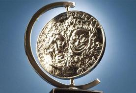 کرونا/ تعویق اهدای جوایز تونی (اسکار تئاتریها )