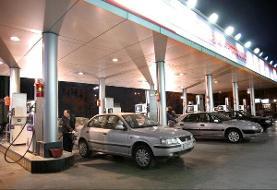 تکذیب اخبار کمبود بنزین در شهرهای خوزستان