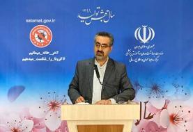 ۲۱ فروردین؛ آمار جدید وضعیت کرونا در ایران | تعداد جانباختگان کرونا در کشور به ۴۱۱۰ نفر رسید